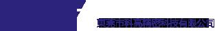 东莞市科富自动化科技有限公司